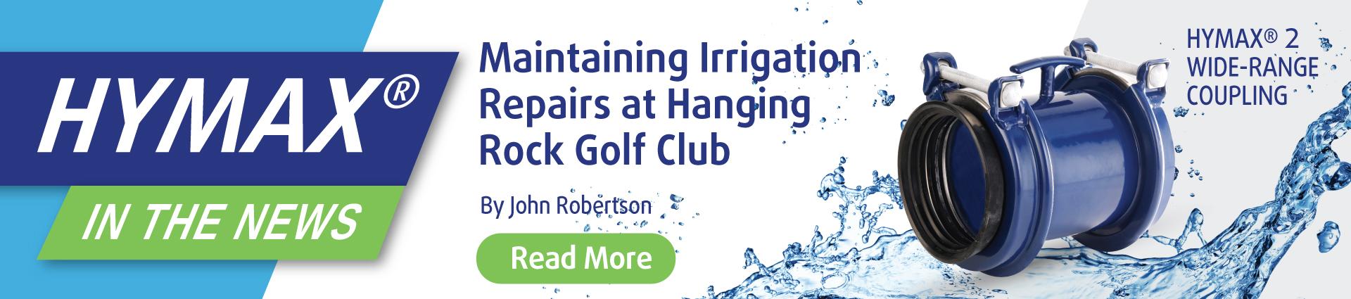 irrigation banner
